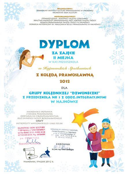 05_dyplom_Hajnowskie_Spotkania_z_Koleda_Prawoslawna.jpg